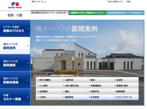 スクリーンショット 2014-07-07 16.36.32