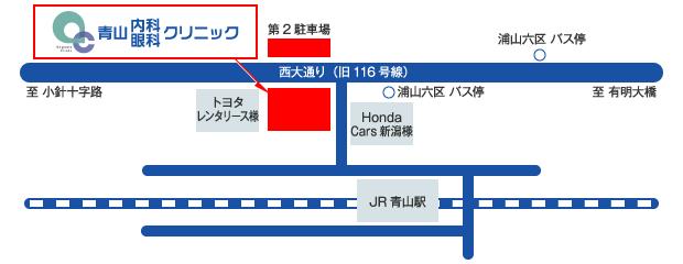 青山内科・眼科クリニック周辺地図